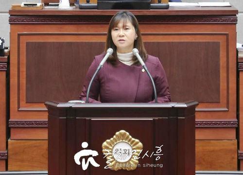 시흥시의회 여성특별위원회 구성