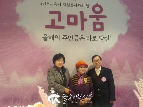 봉사달인 '명예의전당' 오른 최가연, 김윤주 자원봉사자